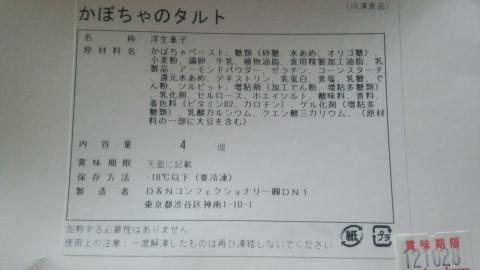 Dsc_0502_3
