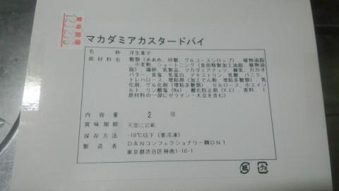 Dsc_0710