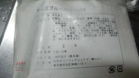 Dsc_1460_2