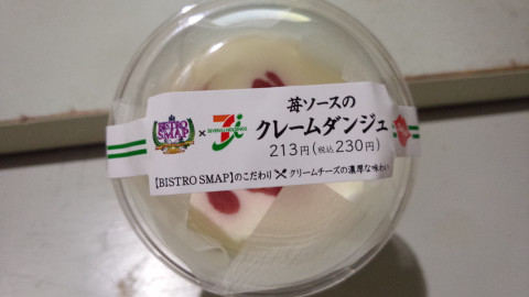 Dsc_4099
