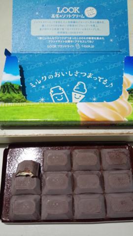 Img_20170104_065359
