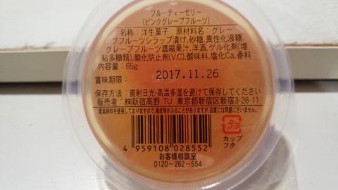 Img_20171106_223758