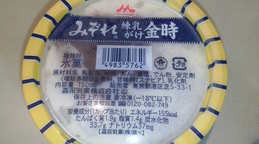 20110714_1_01