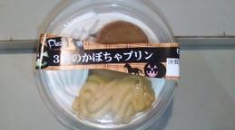 20111006_1_01