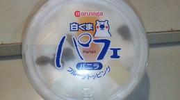 20111012_1_01